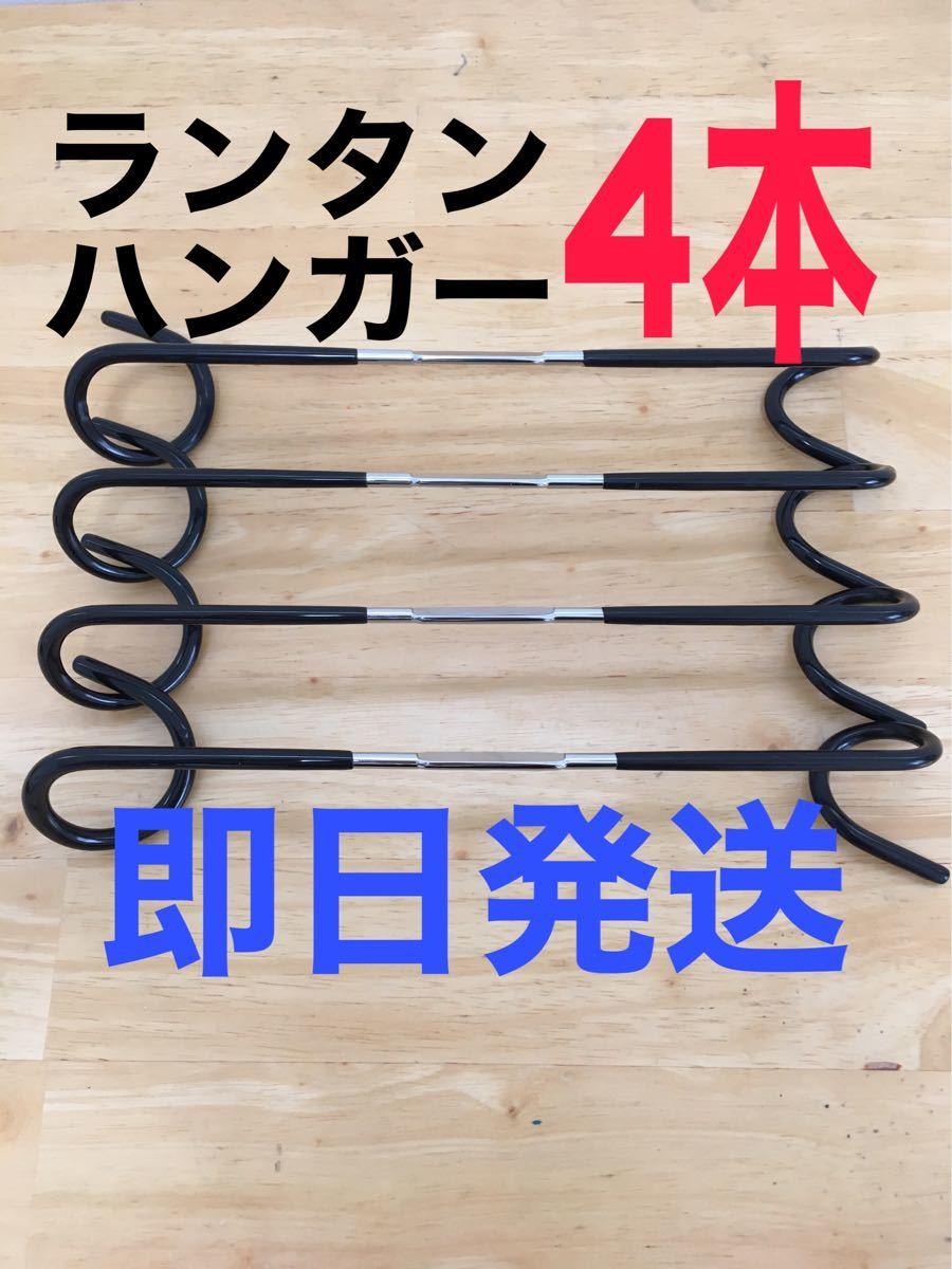 ☆最安値☆ ランタン ハンガー フック 4本セット キャンプ アウトドア BBQ
