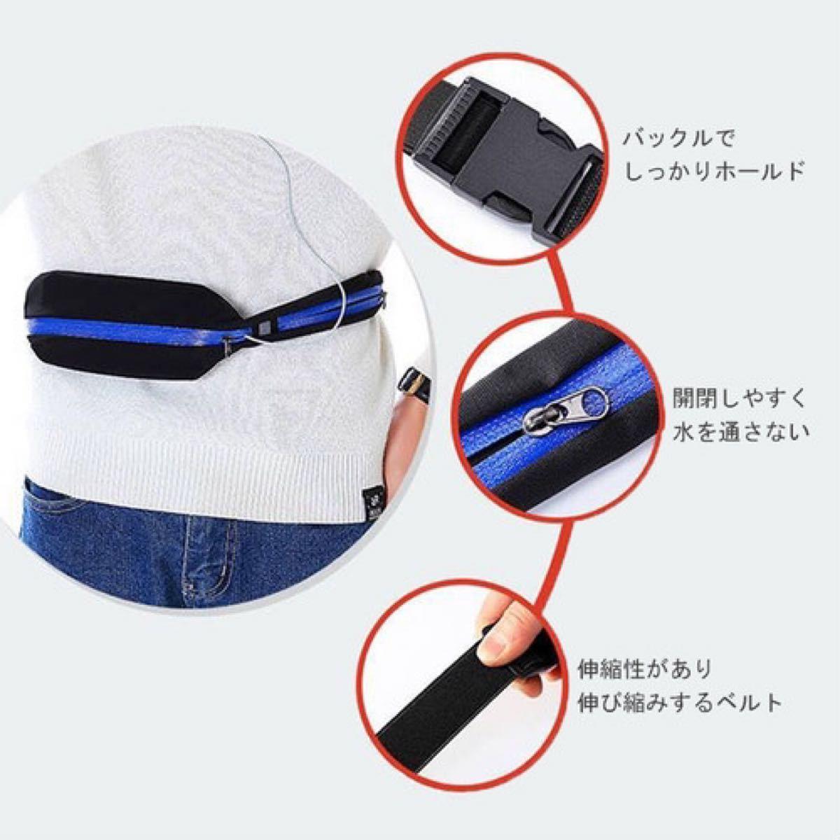 ランニング ポーチ 【青】 防水 ウエストポーチ ペットボトル ランニングポーチ