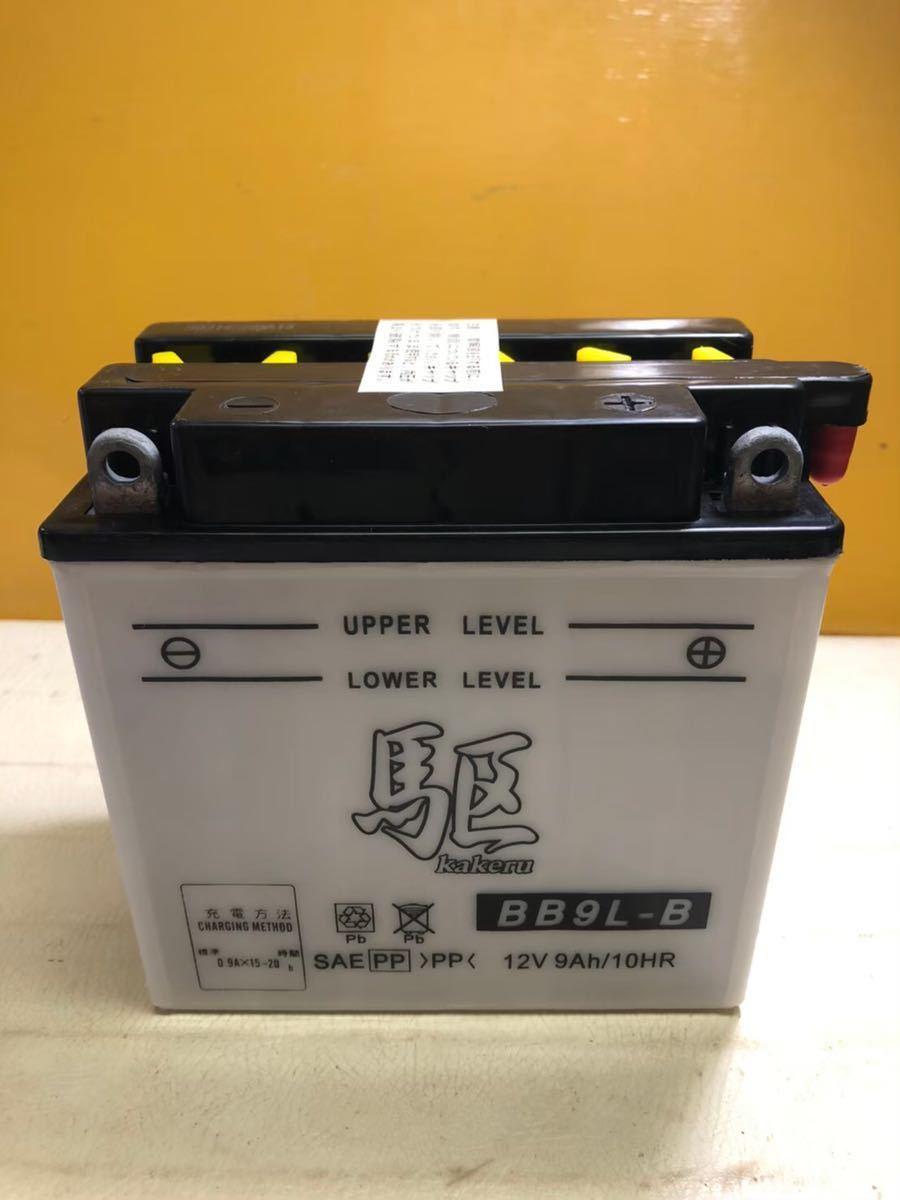 バイクバッテリー ブロード(駆)製 BB9L-B_画像2