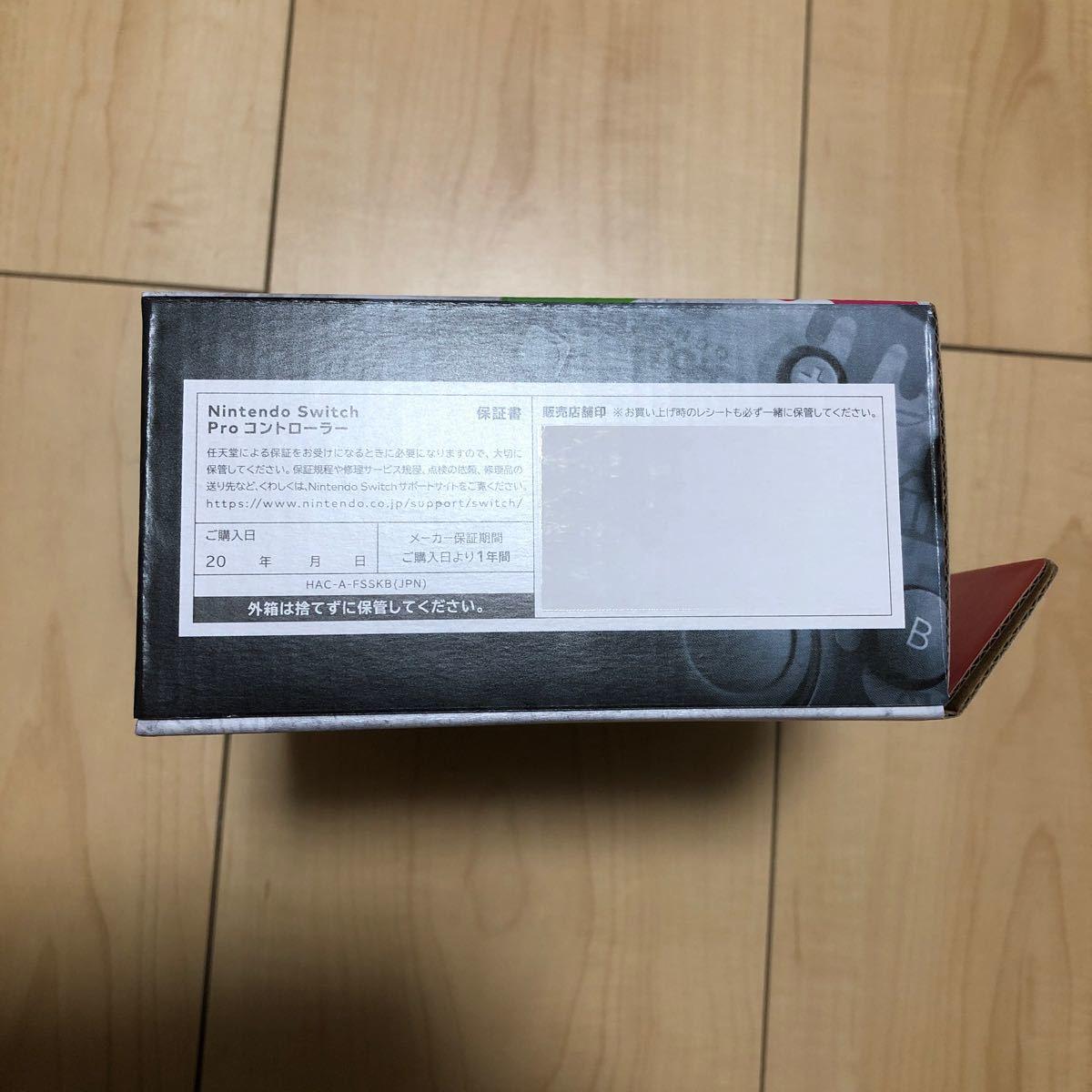 任天堂スイッチ Proコントローラー スプラトゥーン2 エディション