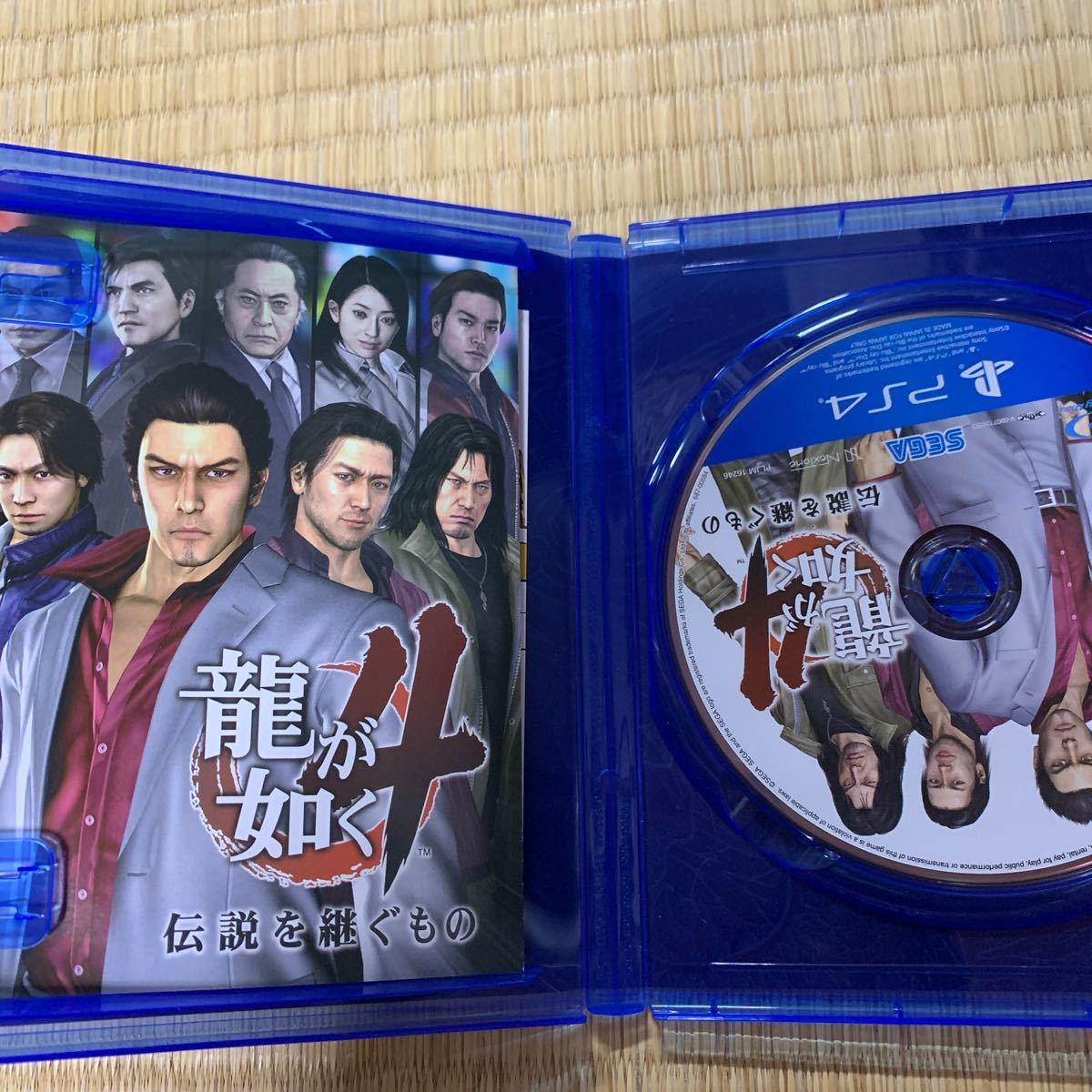 龍が如く4  PS4ソフト
