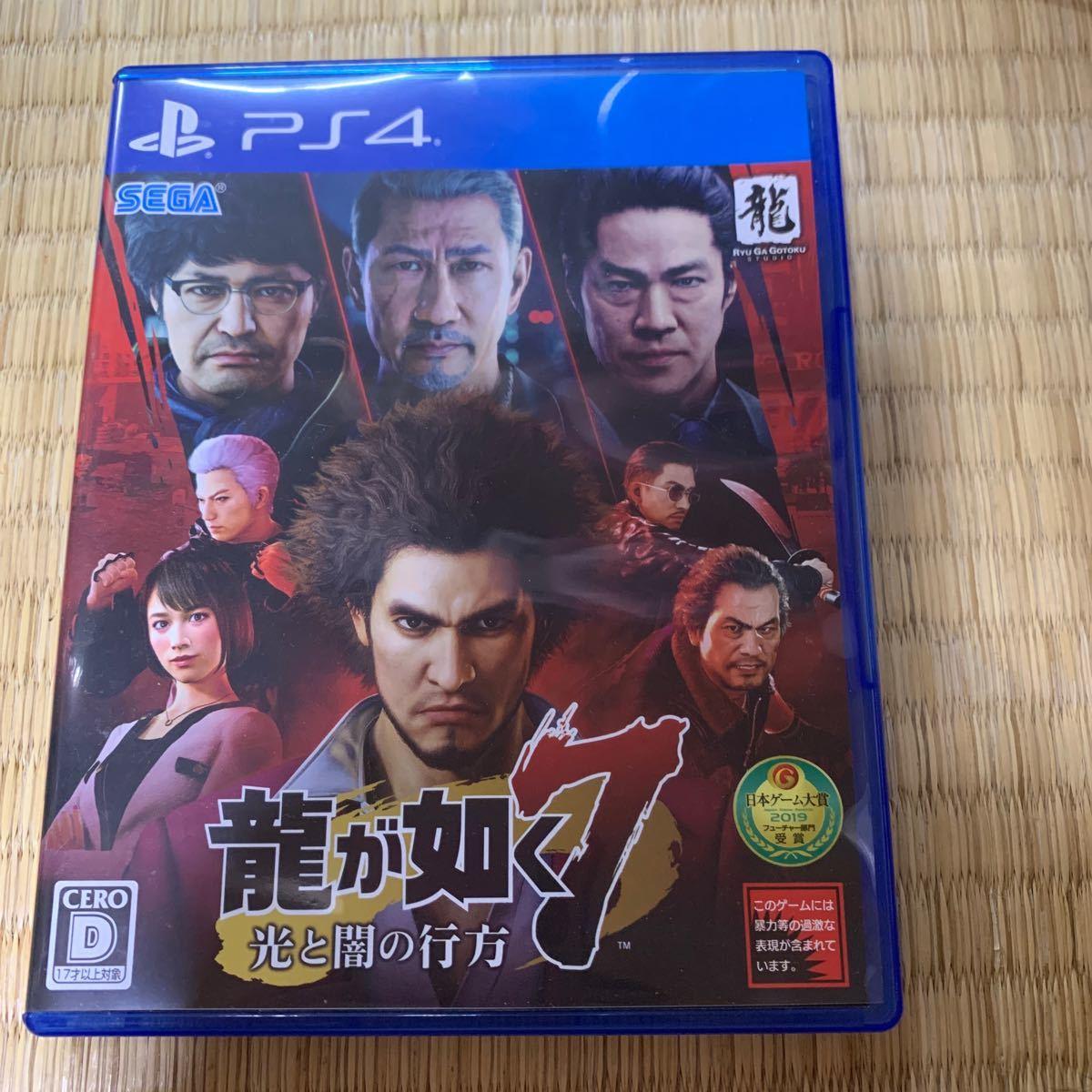 龍が如く7  PS4ソフト