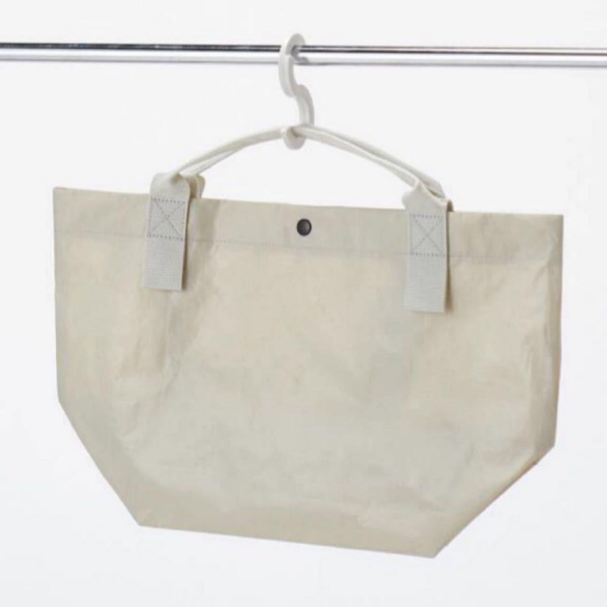 新品 無印良品  ポリエチレンシートミニトートバッグ エコバッグ