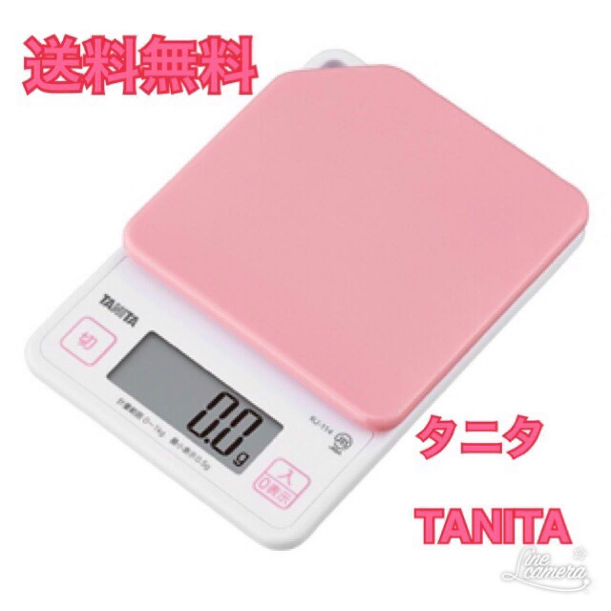 【新品】タニタ  キッチンスケール クッキングスケール デジタルスケール 電子秤