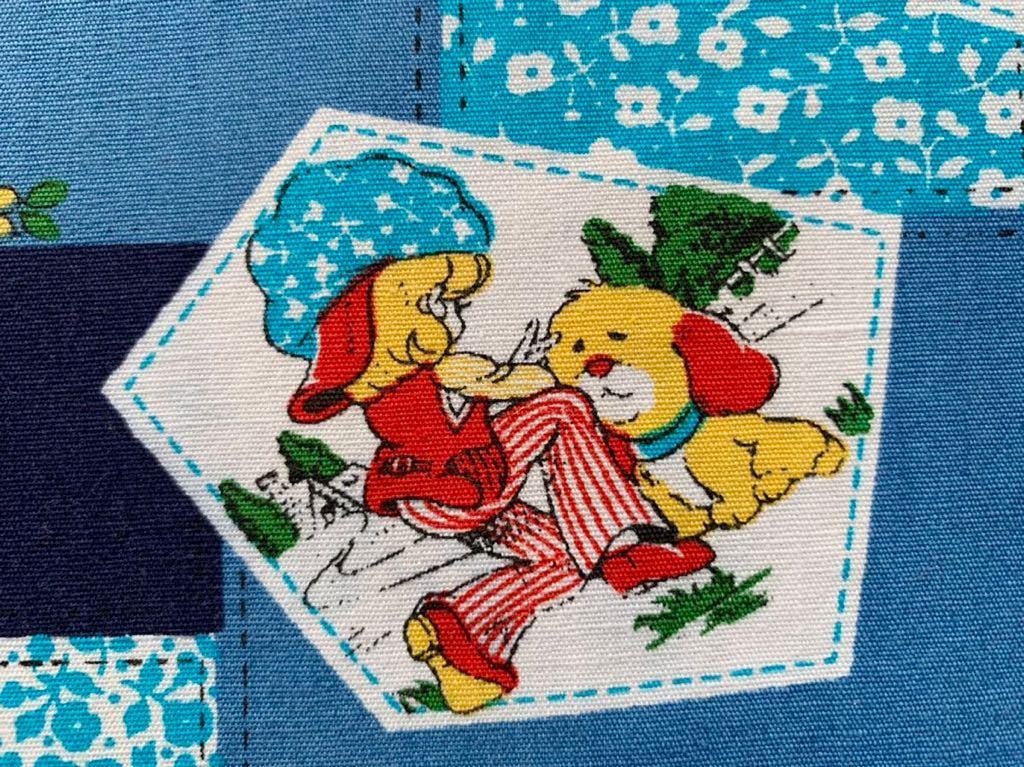 はぎれ 柄 デットストック 生地 リメイク 雑貨 コレクター アンティーク ハンドメイド 手作り 布 昭和レトロ ビンテージ