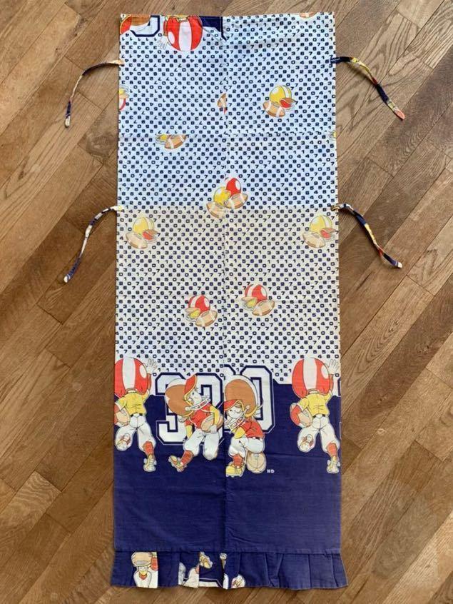 椅子カバー アメフト柄 デットストック 生地 リメイク 雑貨 コレクター アンティーク ハンドメイド 手作り 昭和レトロ ビンテージ 子供柄