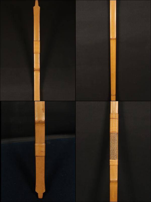 1 弓道具 肥後三郎 花押 竹弓 和弓_画像3