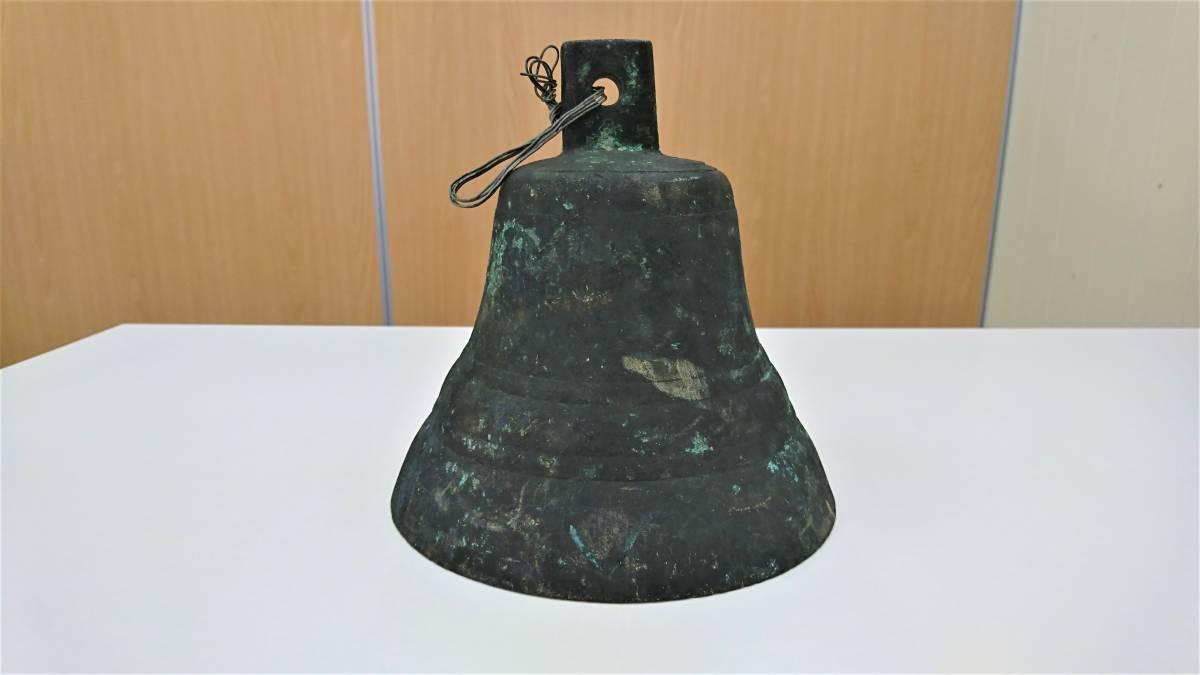 銅製 釣鐘 古銅
