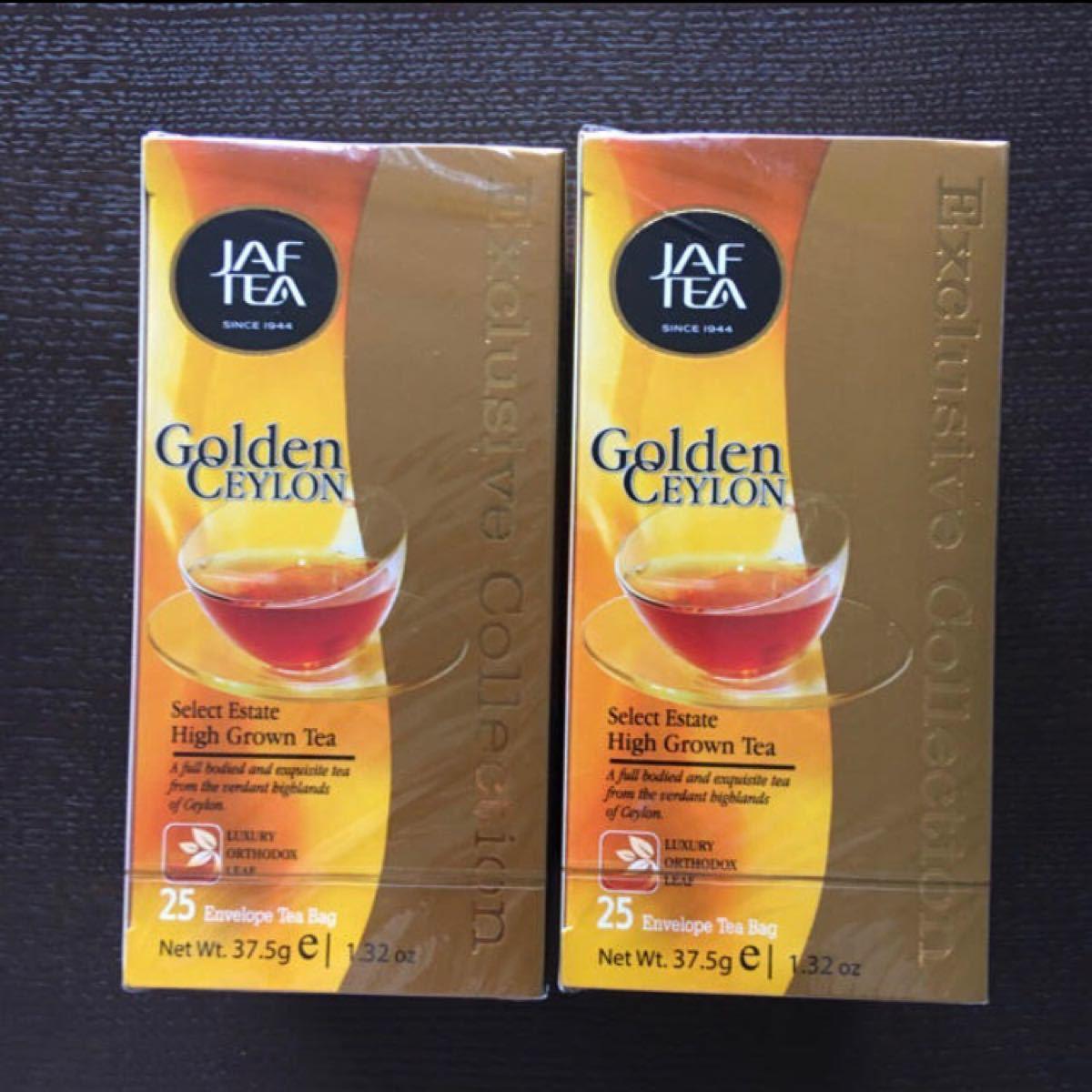 セイロン紅茶(GOLDEN CEYLON JAF TEA)50個