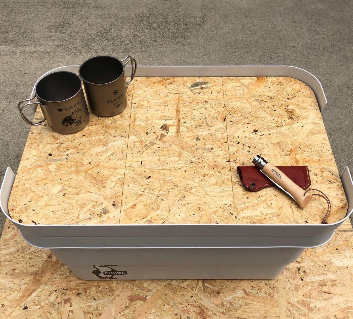 ★無印良品 頑丈収納ボックス 【 大 】 天板 3枚組 オリジナル作製テーブル 焚き火 ソロキャン お庭キャンプ BBQ