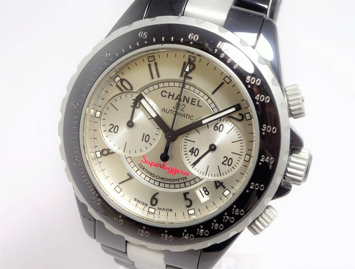 シャネル CHANEL J12 スーパーレッジェーラ H1624 クロノグラフ セラミック アルミ メンズ 自動巻き シルバー文字盤 デイト 時計 CZRGW7412