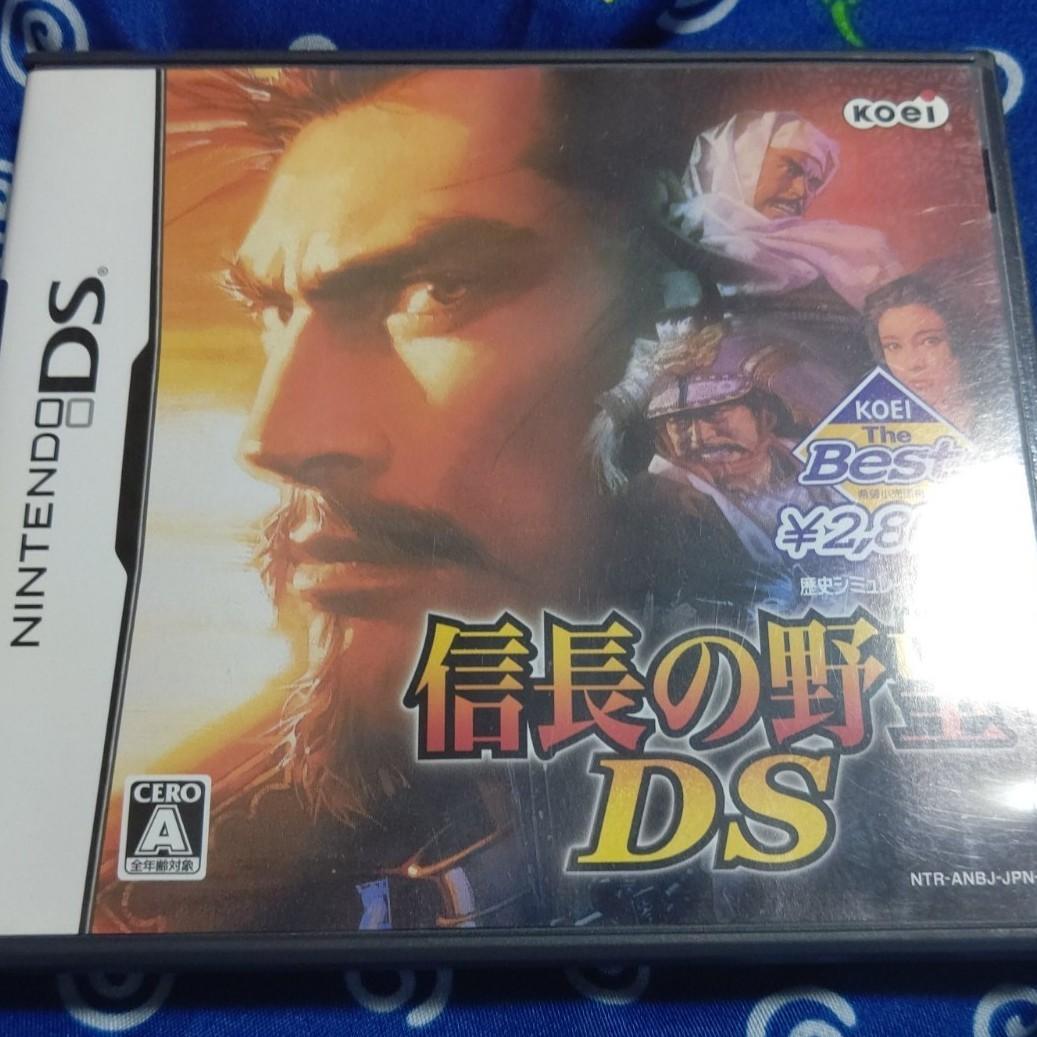 【DS】 信長の野望DS [KOEI The Best] ニンテンドーDS