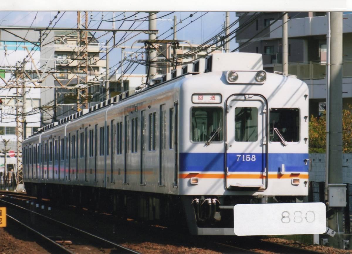 【鉄道写真】[880]南海7100系7158ほか 整備回送 2006年11月頃撮影、鉄道ファンの方へ、お子様へ_画像1