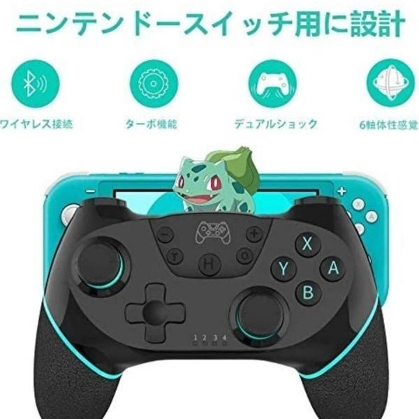Switchコントローラー Nintendo Switch プロコン  r