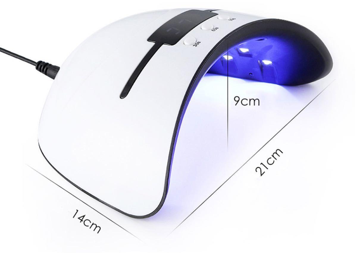 ジェルネイルライト UV LED ネイルドライヤー 36W レジンクラフト
