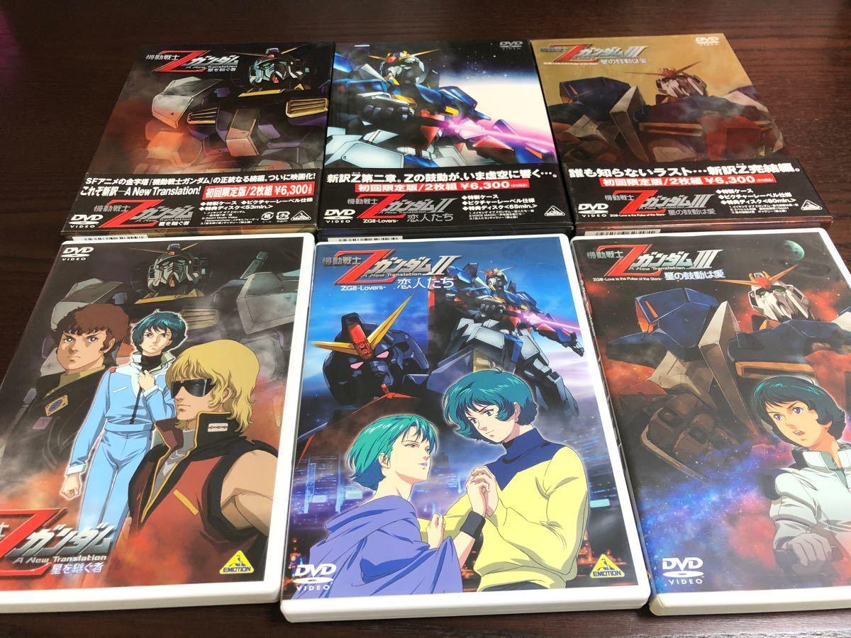 DVD Zガンダム  映画版 初回限定版 セット