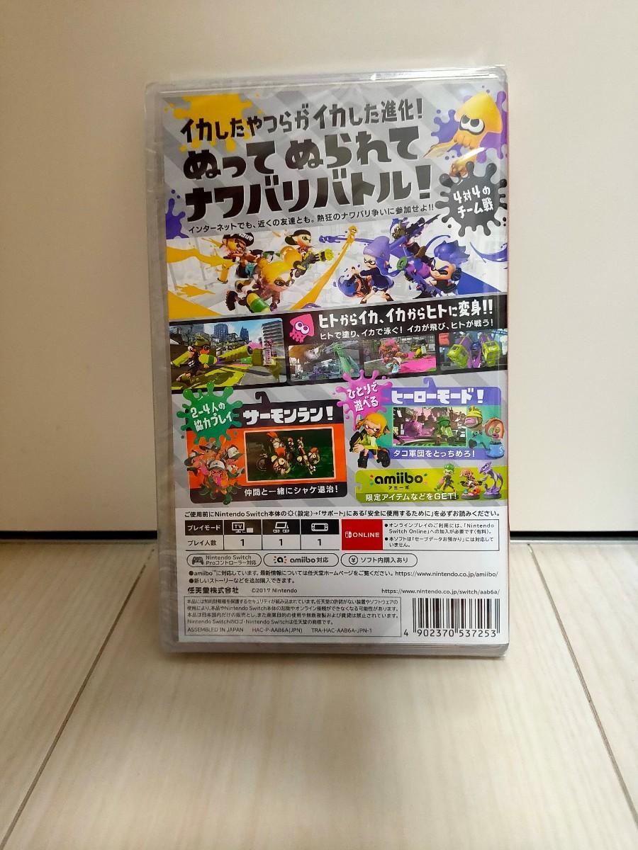 【新品未開封】 マリオカート8デラックス&スプラトゥーン2