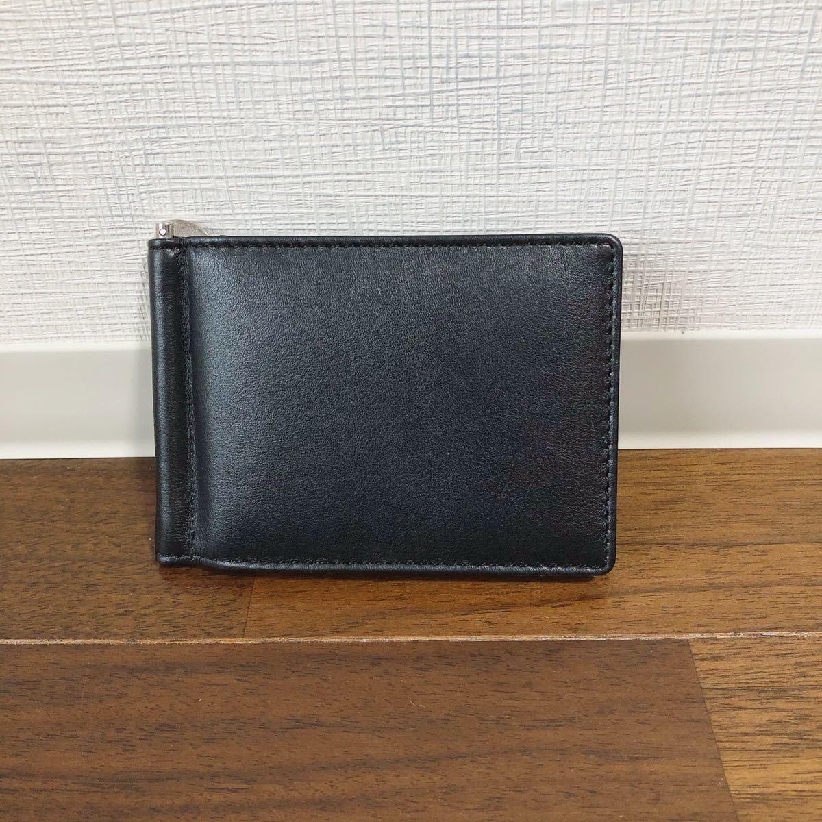 本革 ソフトレザー 薄型 マネークリップ ブラック 二つ折り財布 バネ口 コインケース メンズ レディース ビジネス コンパクト 薄マチ 財布_画像1