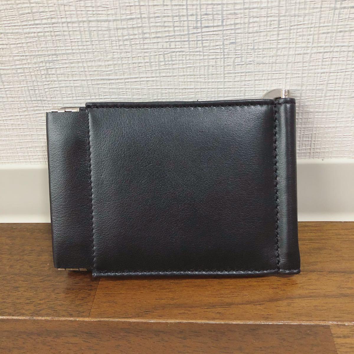 本革 ソフトレザー 薄型 マネークリップ ブラック 二つ折り財布 バネ口 コインケース メンズ レディース ビジネス コンパクト 薄マチ 財布_画像2
