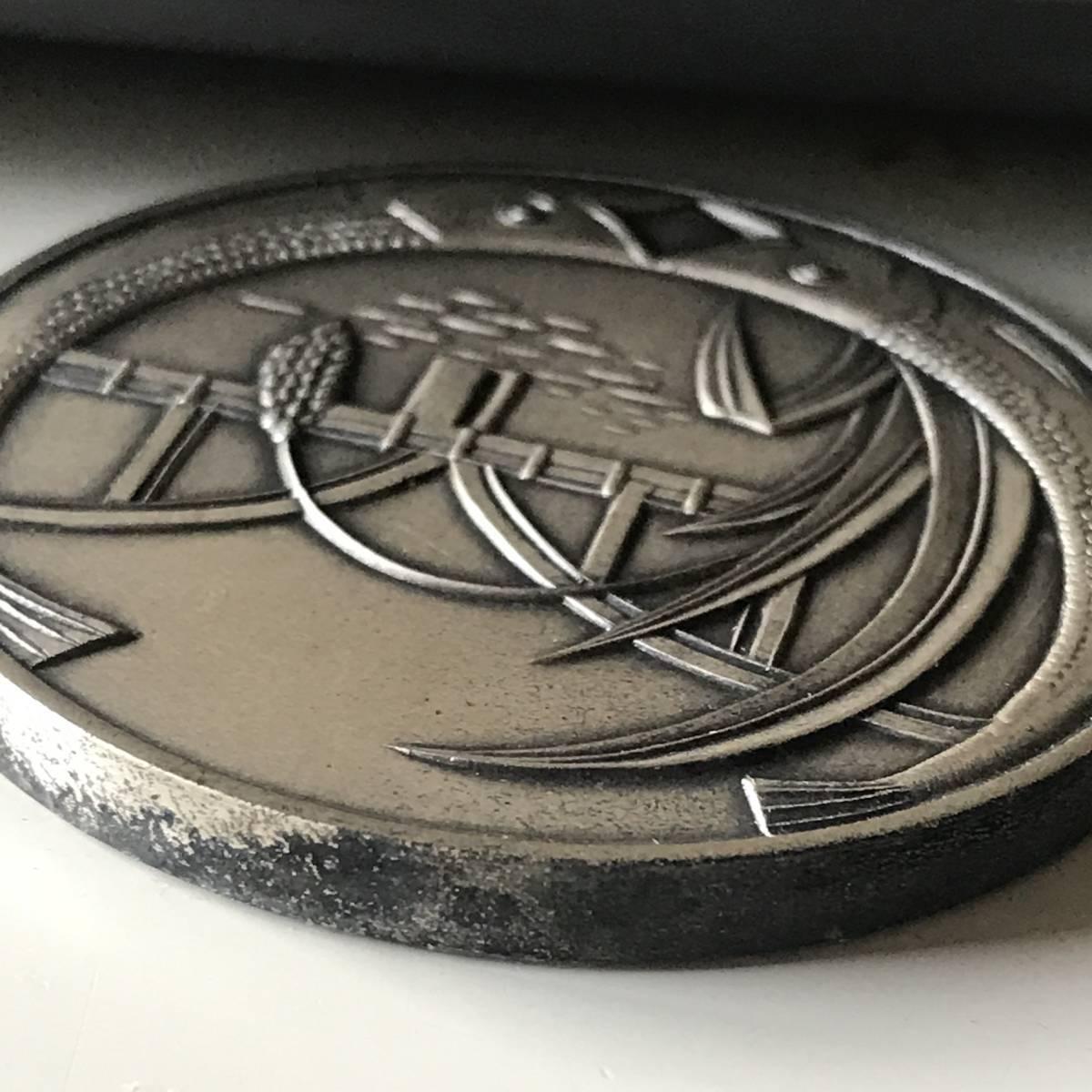 パズドラ 9 周年 記念 メダル