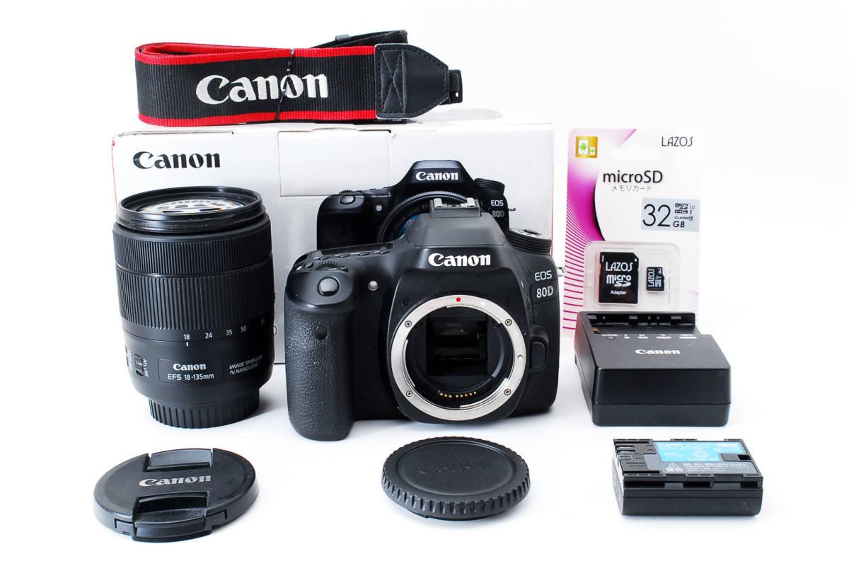 ◆美品◆Canon キヤノン EOS 80D + EF-S18-135 IS USM レンズキット 32GBメモリ 元箱付き 動作6ヶ月保証 即決送料無料