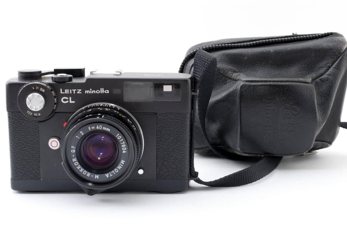 ◆訳あり◆LEITZ ライツ Minolta ミノルタ CL + M-ROKKOR 40mm F:2 レンジファインダー フィルムカメラ 即決送料無料