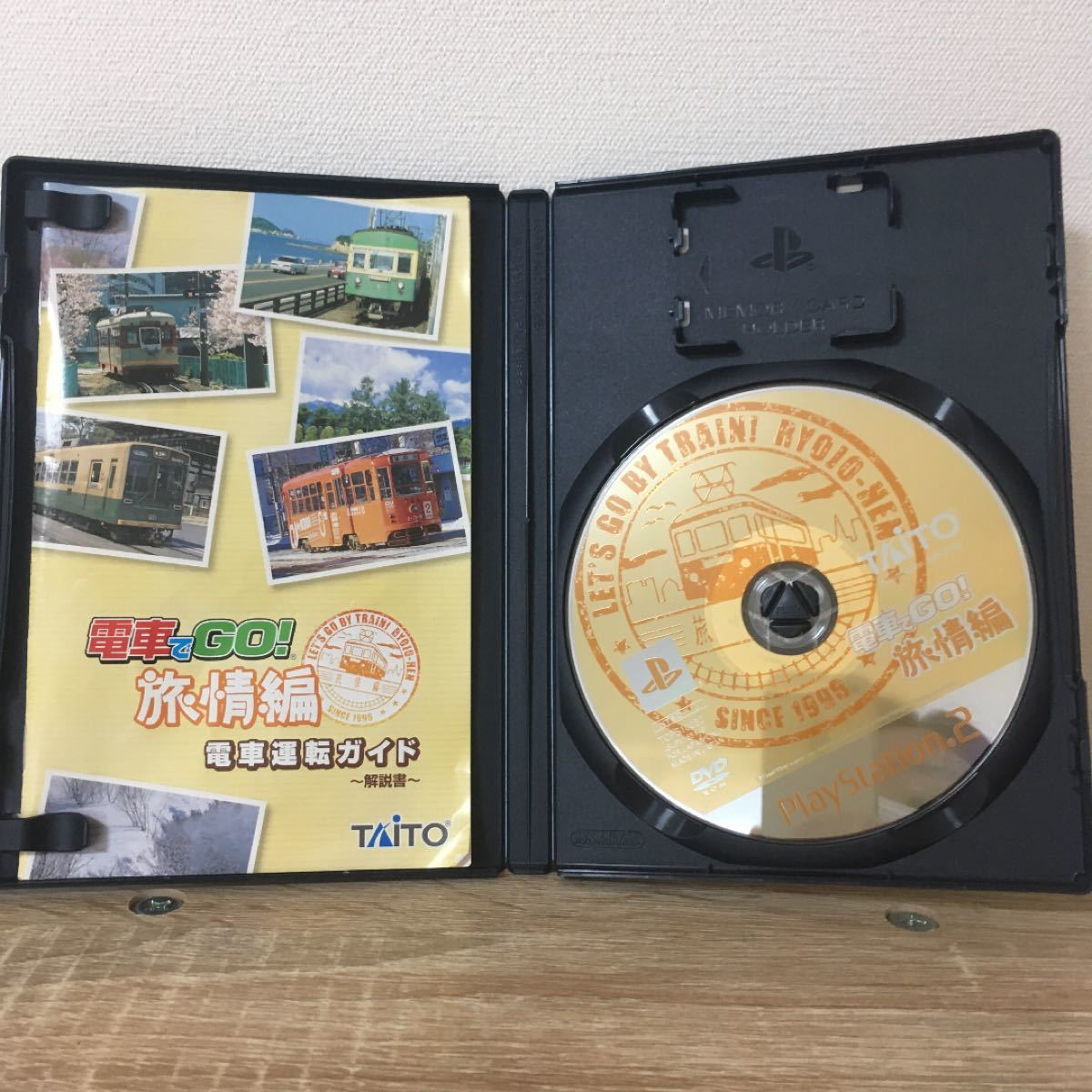 PS2 電車でGO!旅情編 PS2ソフト プレイステーション2