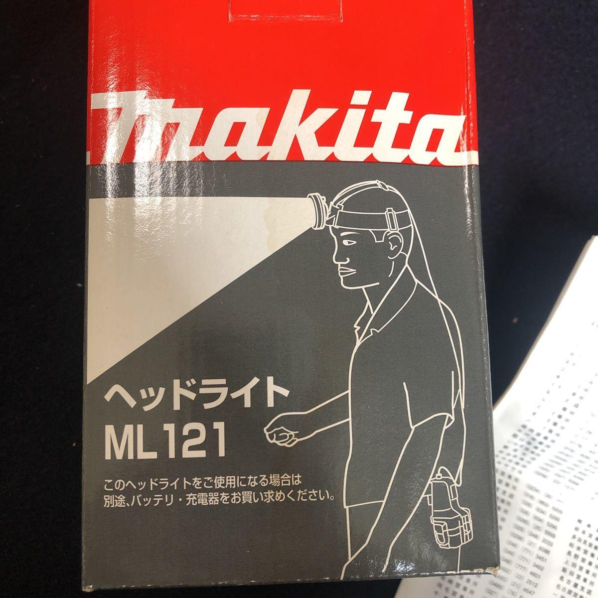 マキタ 充電式ヘッドライト ML121 充電式 9.6V 12V  makita_画像8