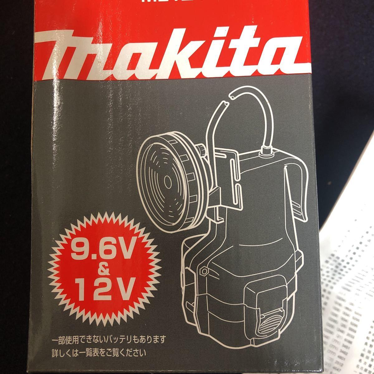 マキタ 充電式ヘッドライト ML121 充電式 9.6V 12V  makita_画像6