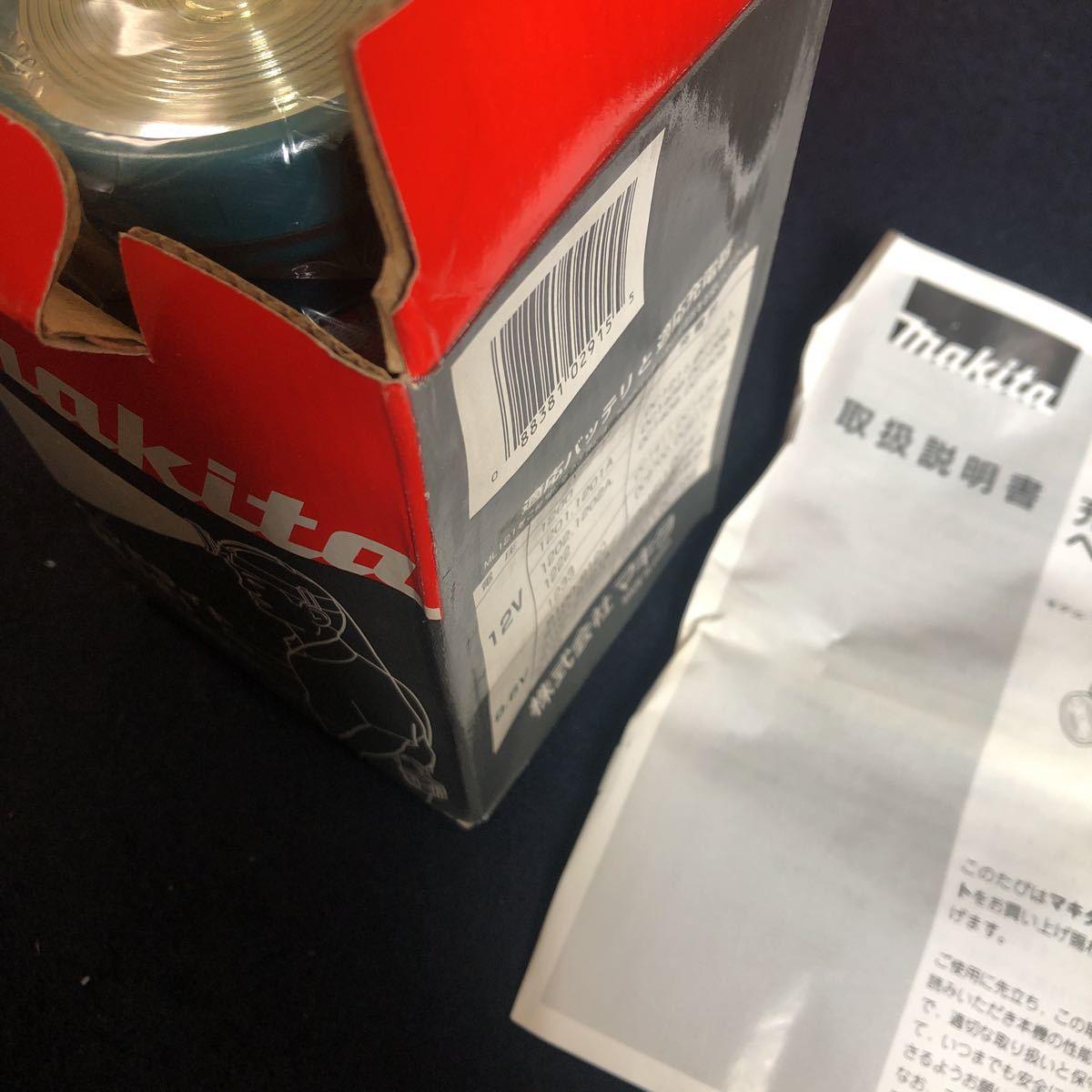 マキタ 充電式ヘッドライト ML121 充電式 9.6V 12V  makita_画像2