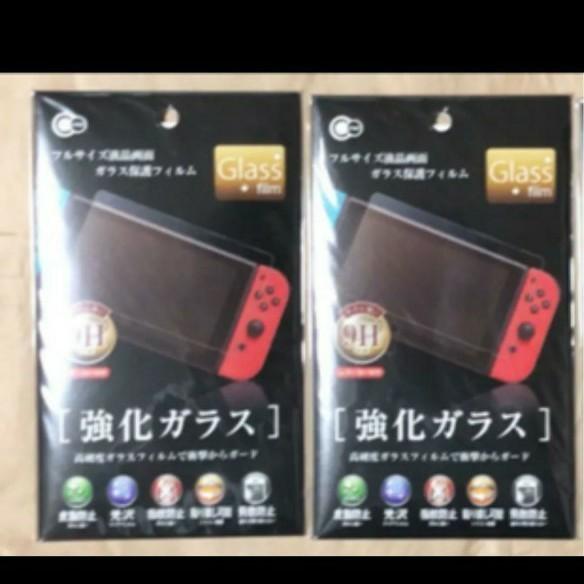 Nintendo Switch 保護フィルム ニンテンドースイッチ強化ガラス2枚
