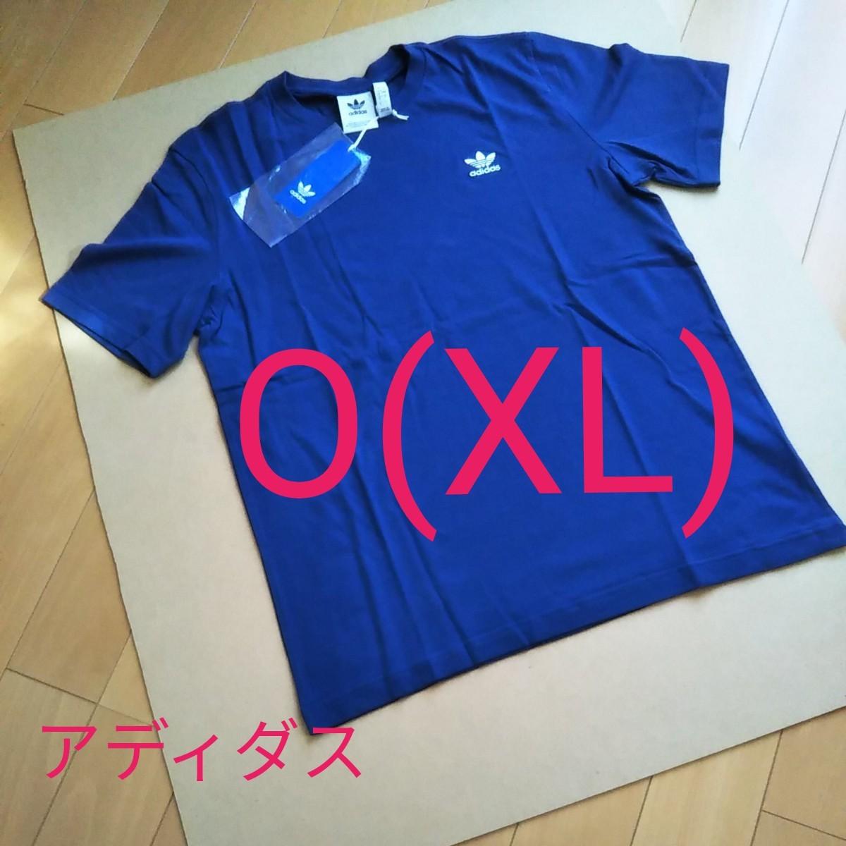 アディダス O(XL)トレフォイル エッセンシャルズ 半袖 Tシャツ ⑫