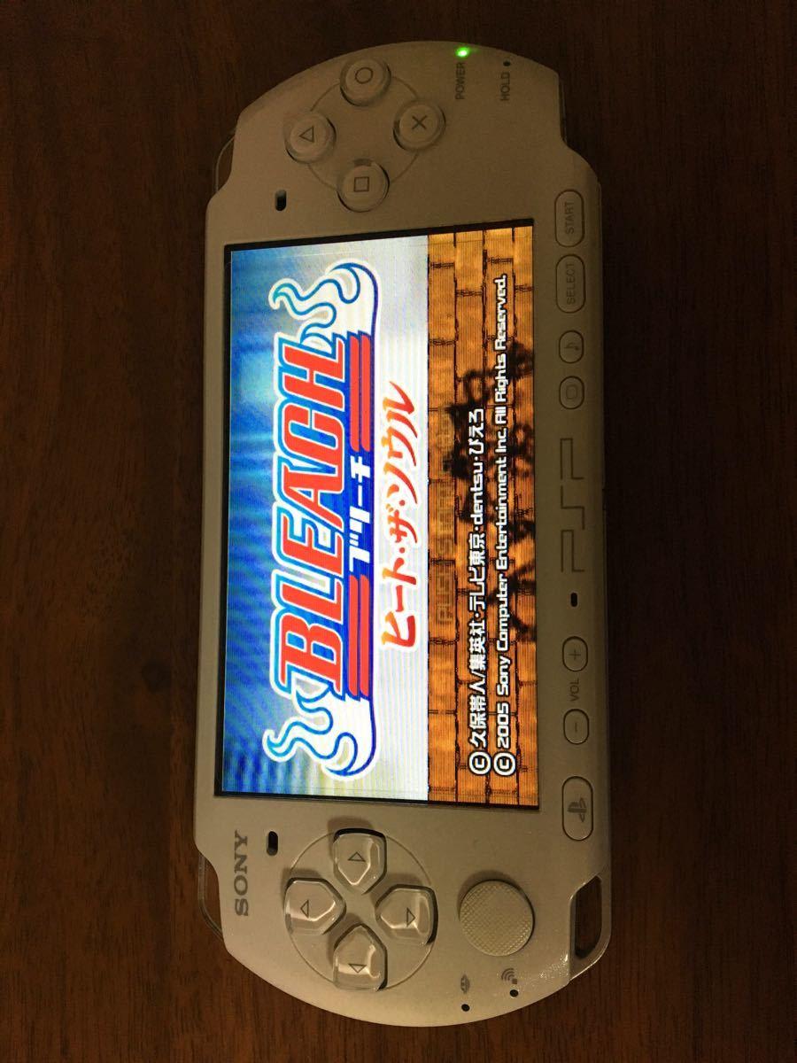PSP ソフト3本 三国志9など