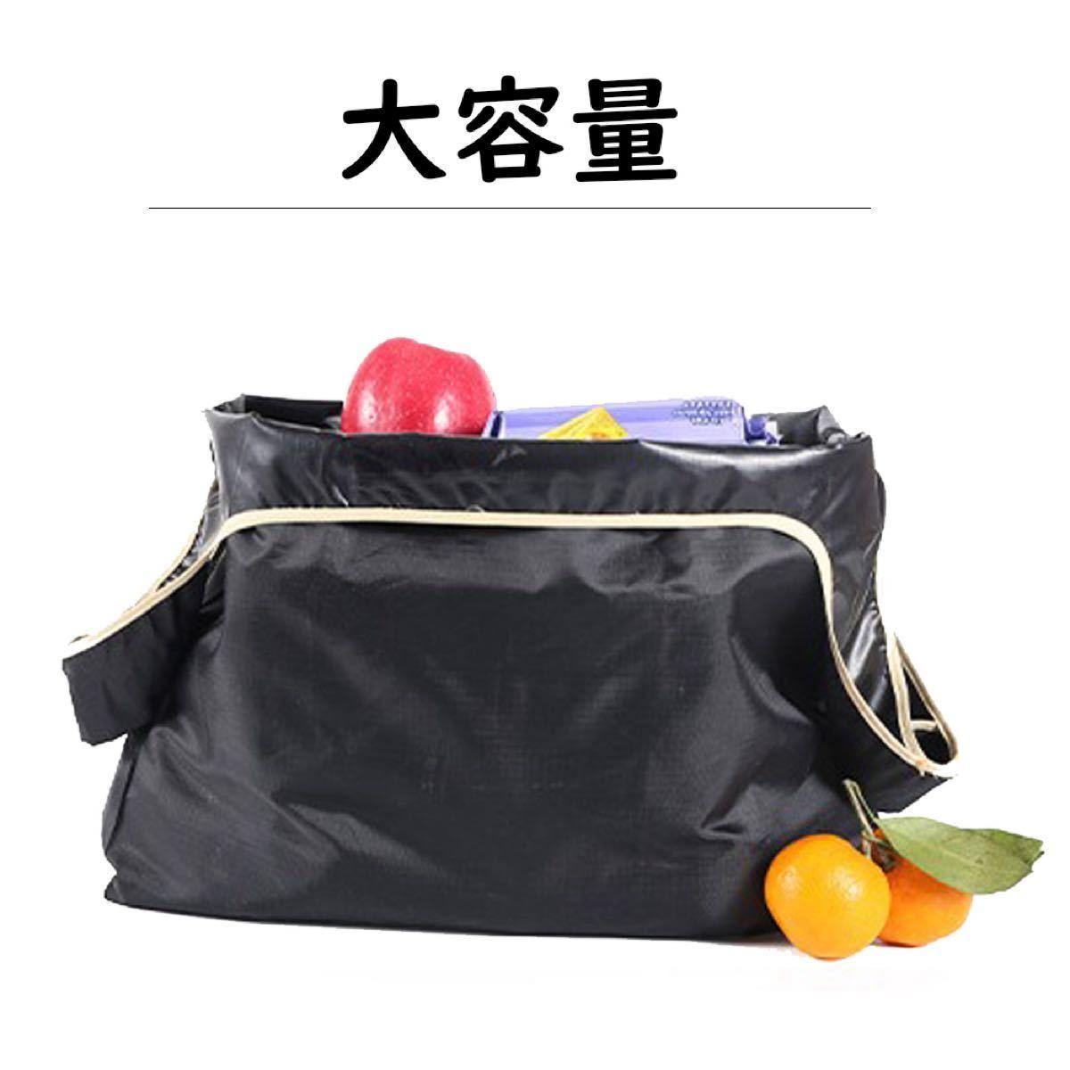 エコバッグ マイバッグ 折り畳み スリム ショッピングバッグ 鞄