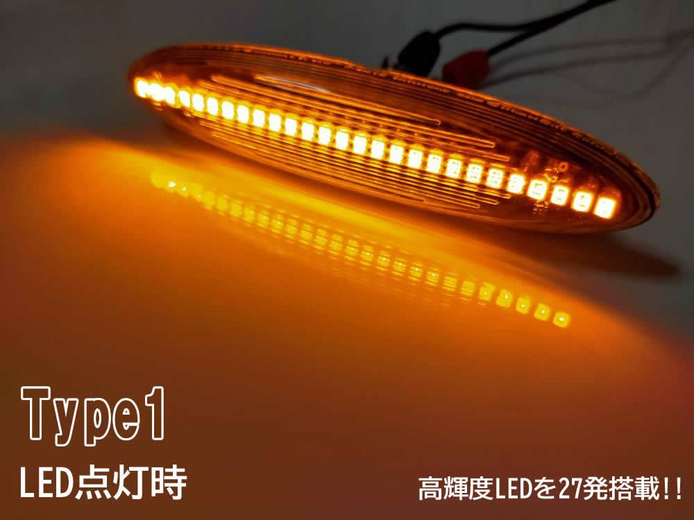 送料込 LEXUS 01 流れるウインカー シーケンシャル LED サイドマーカー スモーク GS350 GS430 GS450h GS460 190 190系 GRS19# UZS190_画像2