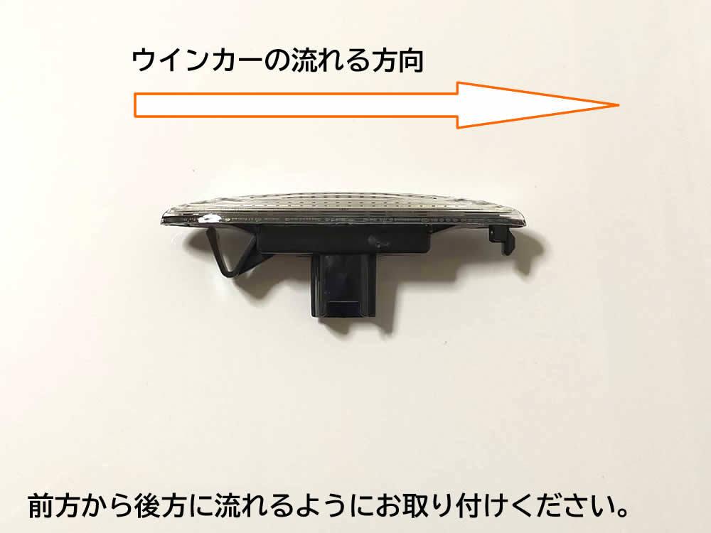 送料込 LEXUS 01 流れるウインカー シーケンシャル LED サイドマーカー スモーク GS350 GS430 GS450h GS460 190 190系 GRS19# UZS190_画像3