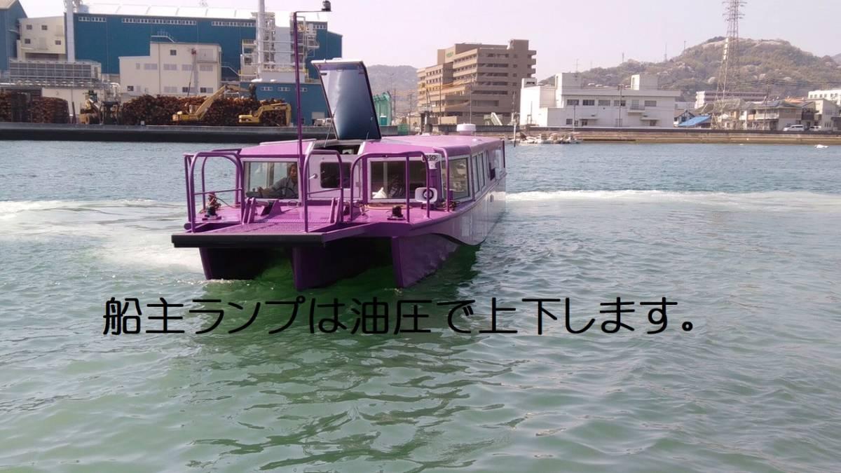 「アルミ旅客船 平成28年建造 速力20ノット 未使用」の画像2