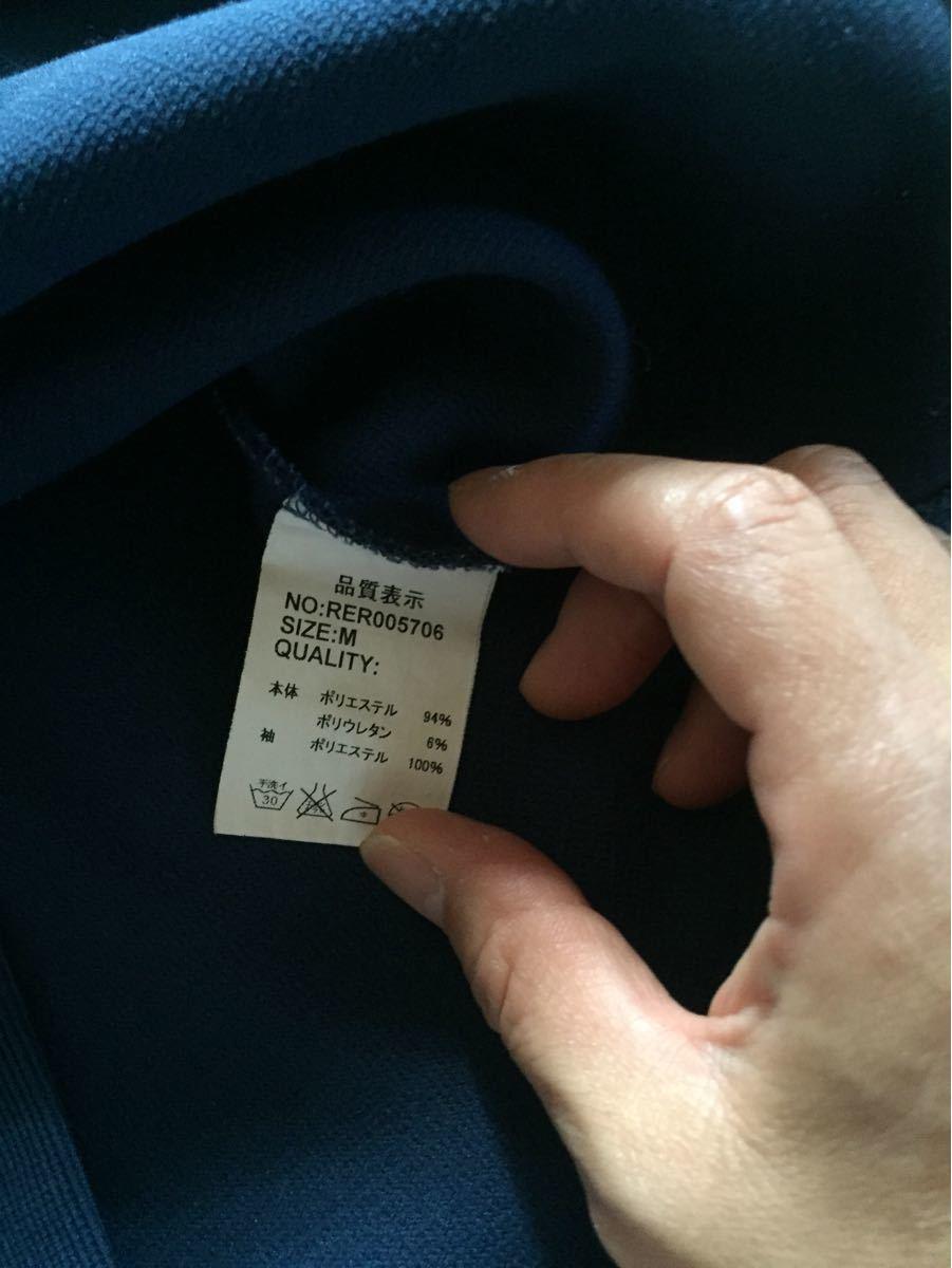 袖切り替えカットソー青色Mサイズ