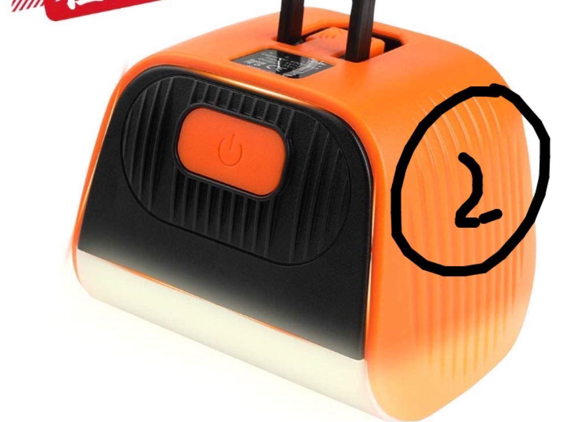 LEDランタンキャンプランタン usb充電式 キャンプライトPSEマーク付き