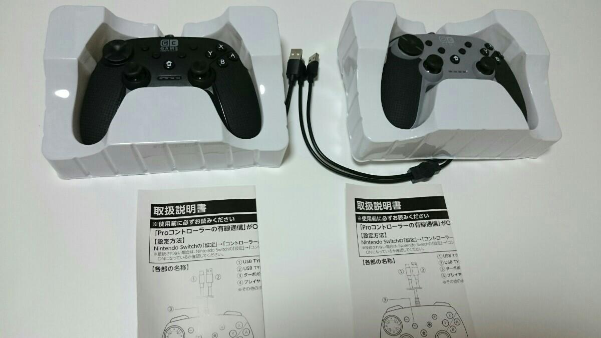 ゲームコントローラー Switch対応 グレー ブラック 2個セット