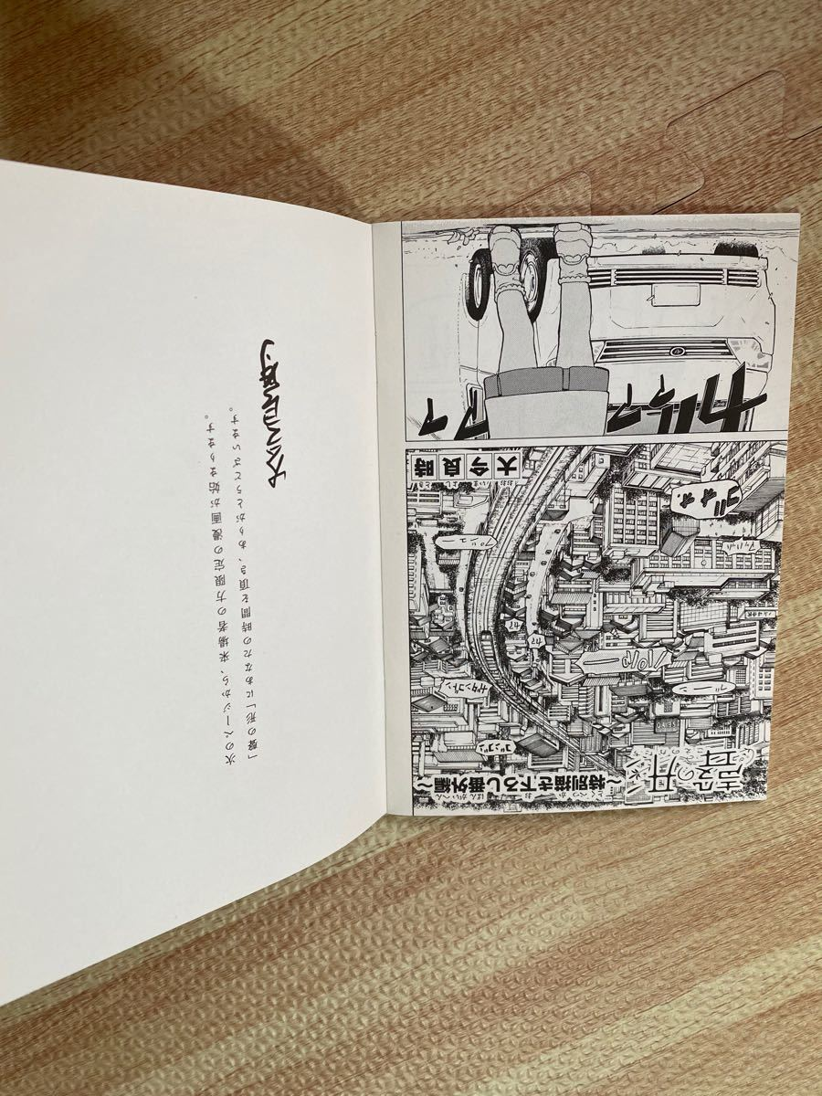 【値下げ中】聲の形 Special book