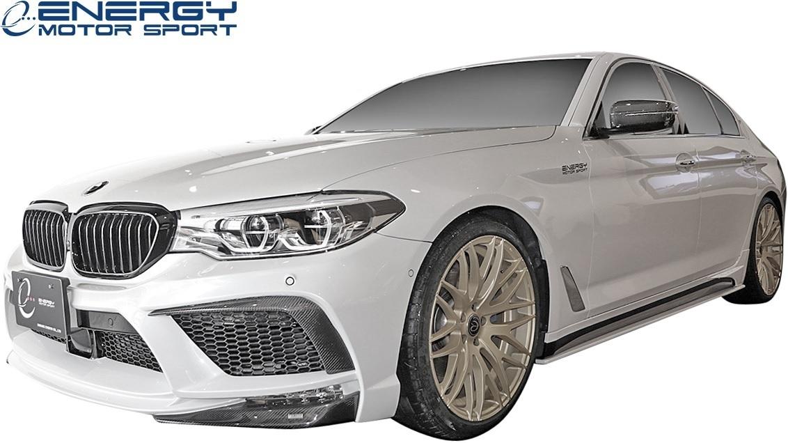 【M's】G30 5シリーズ セダン (2017y-) ENERGY MOTOR SPORT EVO G30.1 サイドスポイラー + スパッツ LR // BMW エナジーモータースポーツ_画像7