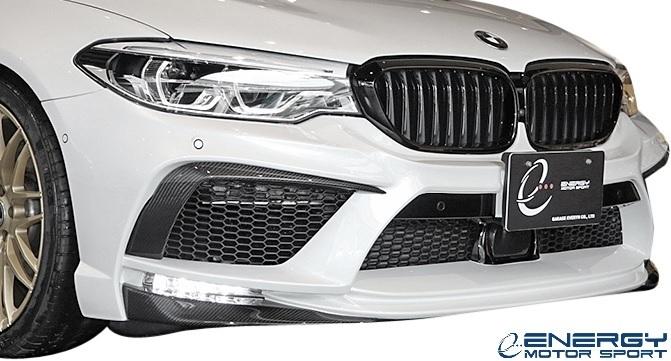 【M's】 G30 5シリーズ セダン (2017y-) ENERGY MOTOR SPORT EVO G30.1 フロント バンパーキット / BMW エナジーモータースポーツ エアロ_画像1