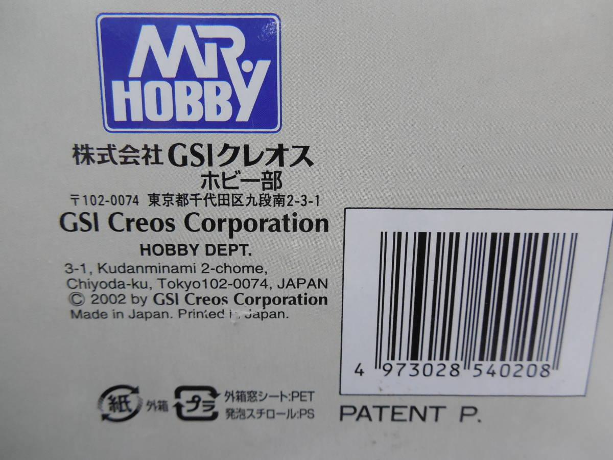 GSIクレオス PS153 エアブラシセット_画像8