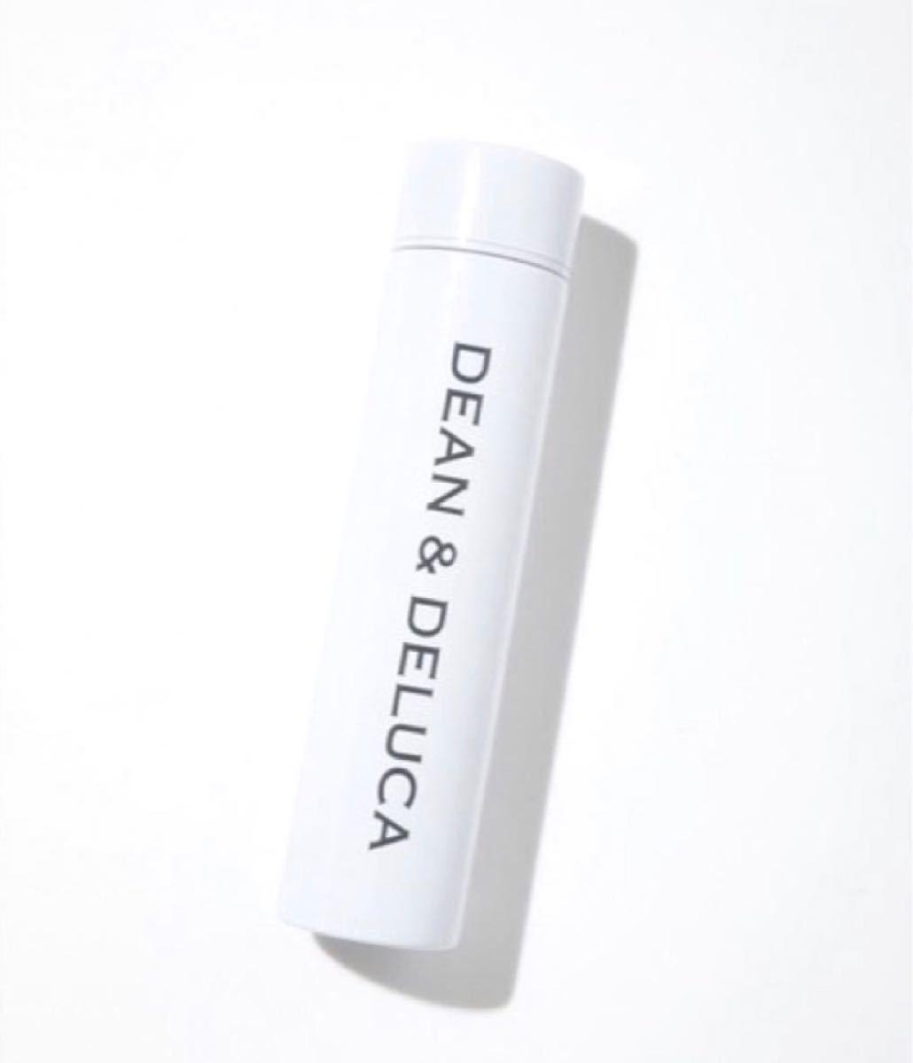 ディーン&デルーカ ステンレスボトル ホワイト GLOW 2020年8月号付録