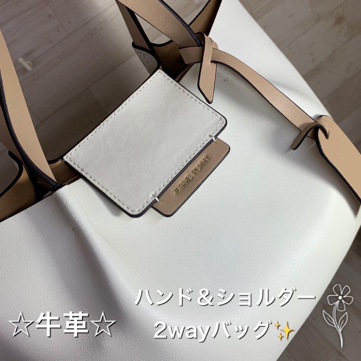 【人気本革】牛革手提げカバン ショルダーバッグ レディース