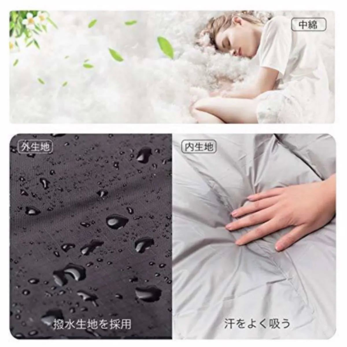 寝袋 シュラフ 封筒型 コンパクト 丸洗い 軽量 防水 簡単収納 連結可能