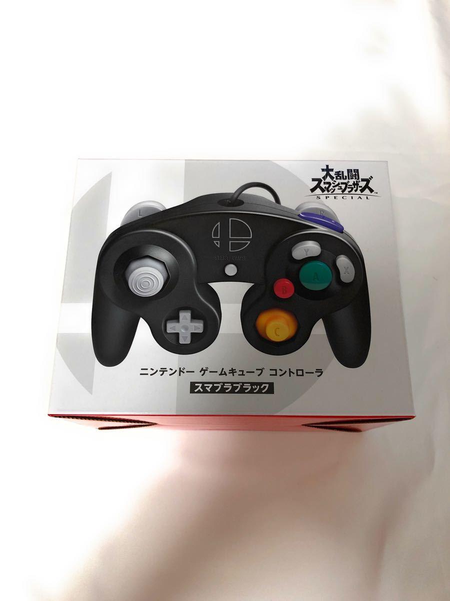 Nintendo Switch ゲームキューブ コントローラ スマブラブラック