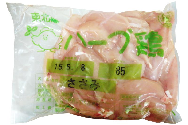 ★国産ハーブ鶏 ささみ★チルド ※約35本 1Kあたり1200円_画像1