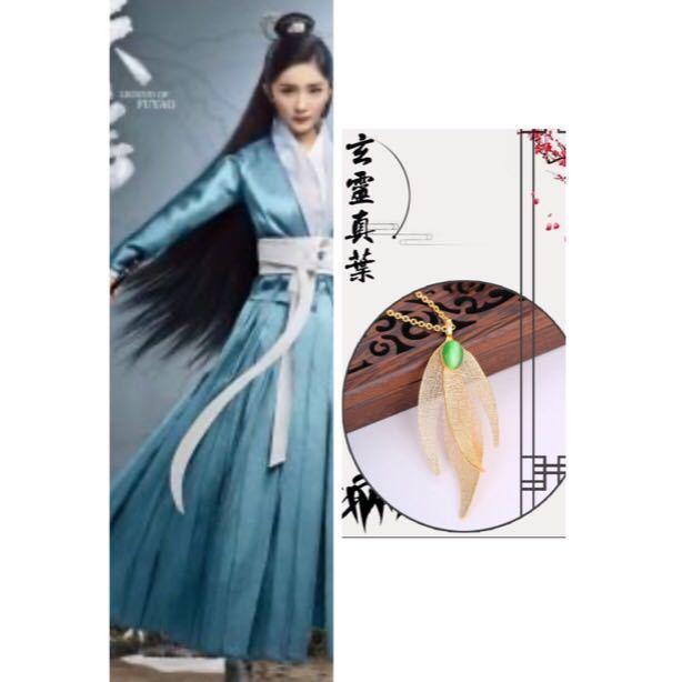 中国ドラマ「扶揺(フーヤオ)~伝説の皇后~」Θ玄霊真葉のネックレス